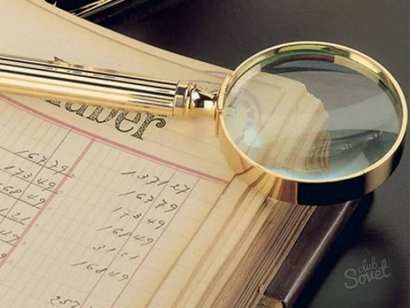 Как вернуть проценты при досрочном погашении кредита. Как вернуть переплаченные проценты по кредиту