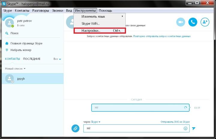 Skype hesabı nasıl silinir: yeni başlayanlar için talimatlar