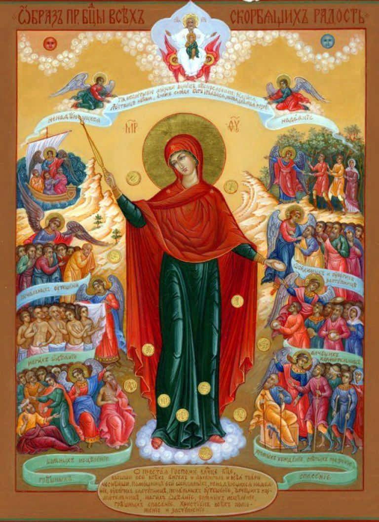 Photina azizi: simge, dualar, melek günleri
