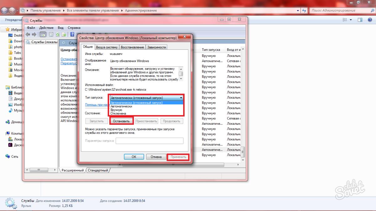 Windows 7 Kayıt Defteri Düzenleyicisi nasıl açılır: ayrıntılı talimatlar
