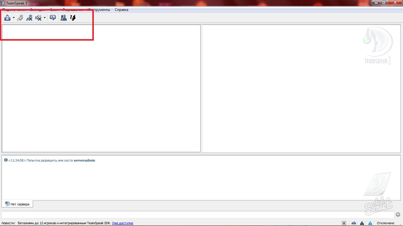 opprette gmail adresse